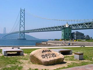明石海峡大橋(兵庫県立舞子公園)